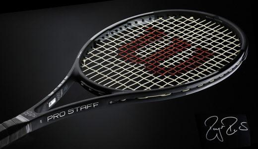 テニスラケットの選び方 塗装は打感に影響する!?