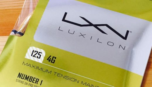 【ルキシロン】4G125をインプレ!硬めの材質×湿った打感×高テンション維持性能