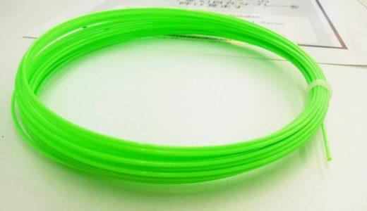 エクスペリエンスの使用感は?シグナムプロ唯一の緑色ガットのインプレ!