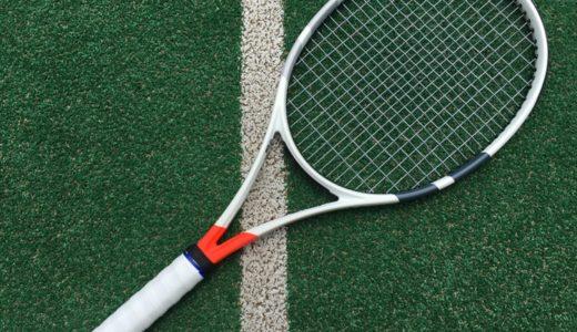 【バボラ】ピュアストライク18×20 2017をインプレ!競技志向の遊びの少ない硬派なラケット!