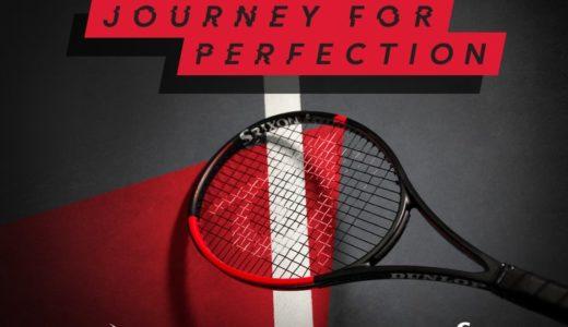 【ダンロップ】テニスラケットの選び方とポイント!初級者から競技者まで外せないポイントを徹底紹介!