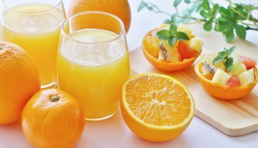 テニス前後のオレンジジュースはNG!日焼けを助長しシミ・シワ発生?