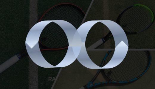 最新型万能テニスラケットは「メビウススペック」!?世代交代が始まった件について!
