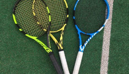 負けないためのテニスラケット論!合わないラケットは自分を簡単に負かすよ!
