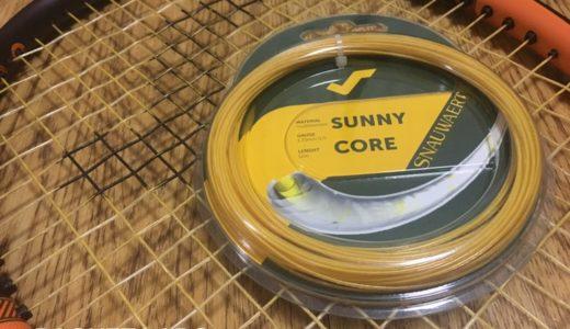【スノワート】サニーコア125をインプレ!珍しいナイロン芯糸にポリコーティングの柔らかガット!